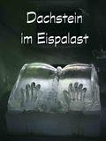 g1 - Dachstein-Eispalast